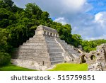 temple of the inscriptions ... | Shutterstock . vector #515759851