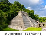 temple of the inscriptions ... | Shutterstock . vector #515760445