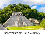 temple of the inscriptions ... | Shutterstock . vector #515760499