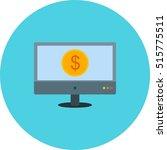 online money | Shutterstock .eps vector #515775511