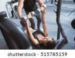 asian woman lifting weight the... | Shutterstock . vector #515785159