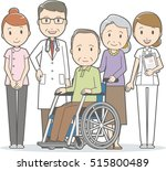 senior couple with hospital... | Shutterstock .eps vector #515800489