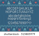sea knitted font. knitted latin ... | Shutterstock .eps vector #515805979