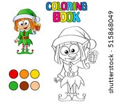 coloring book with christmas elf | Shutterstock .eps vector #515868049