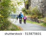 bike path  cyclists | Shutterstock . vector #515875831