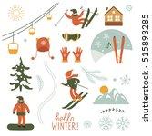 ski resort icons | Shutterstock .eps vector #515893285