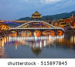 magical view of fenghuang ...