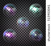 set universal colorful bubble... | Shutterstock .eps vector #515903041