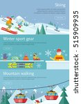 skiing. winter sport gear.... | Shutterstock .eps vector #515909935
