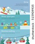 skiing. winter sport gear.... | Shutterstock .eps vector #515909935