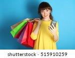 super sale  shopping  discount  ... | Shutterstock . vector #515910259