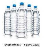 3d render illustration of the... | Shutterstock . vector #515912821