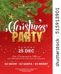 Christmas Party Template  Flyer ...