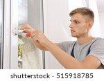 construction worker repairing...   Shutterstock . vector #515918785