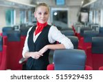 young woman in uniform in the... | Shutterstock . vector #515929435