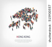 people map country hong kong... | Shutterstock .eps vector #515930557