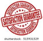 satisfaction guarantee stamp. ... | Shutterstock .eps vector #515931529