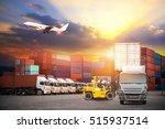 industrial container cargo...   Shutterstock . vector #515937514