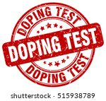 doping test stamp.  red round... | Shutterstock .eps vector #515938789