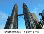 Small photo of Kuala Lumpur, Malaysia -January 7, 2016: View of Petronas Twin Towers. The skyscraper height is 451.9 m, 88 floors