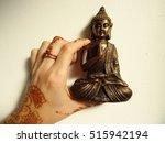 buddha | Shutterstock . vector #515942194
