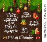 vector spanish merry christmas... | Shutterstock .eps vector #515942254