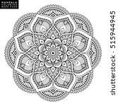 mandala vector floral flower... | Shutterstock .eps vector #515944945