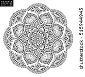 Mandala Vector Floral Flower...