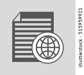 global digital paper network... | Shutterstock .eps vector #515959921