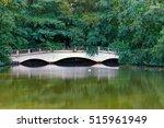 Sham Bridge At Thousand Pound...