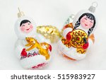 christmas decorations on snow   Shutterstock . vector #515983927