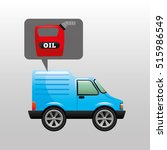 mini truck canister oil icon... | Shutterstock .eps vector #515986549