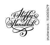happy hanukkah handwritten... | Shutterstock . vector #516003679