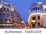 Moscow. Arbat Street. Arbat Is...