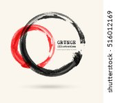 black and red ink round stroke... | Shutterstock .eps vector #516012169