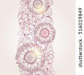 beautiful abstract seamless... | Shutterstock .eps vector #516019849
