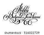 happy basant panchami... | Shutterstock . vector #516022729