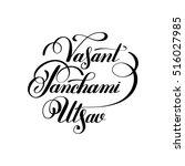 vasant panchami utsav... | Shutterstock . vector #516027985