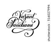 vasant panchami handwritten ink ... | Shutterstock . vector #516027994