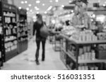 blurred photo of young woman... | Shutterstock . vector #516031351
