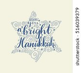 vector hand drawn greeting card ... | Shutterstock .eps vector #516039379