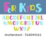 vector font for children.   Shutterstock .eps vector #516044161