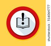 instructions warning | Shutterstock .eps vector #516064777