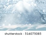winter christmas background... | Shutterstock . vector #516075085