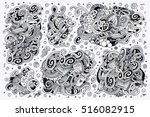 line art vector hand drawn... | Shutterstock .eps vector #516082915