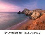 cabo de la vela  la guajira ... | Shutterstock . vector #516095419