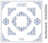 vector set of vintage corners... | Shutterstock .eps vector #516103261