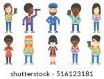 hiking traveler standing with...   Shutterstock .eps vector #516123181