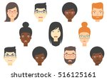 set of people of various... | Shutterstock .eps vector #516125161
