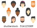 set of human faces expressing... | Shutterstock .eps vector #516125389